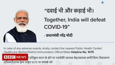 Narendra Modi: 'Why is the Indian PM's photo on my Covid vaccine certificate?'